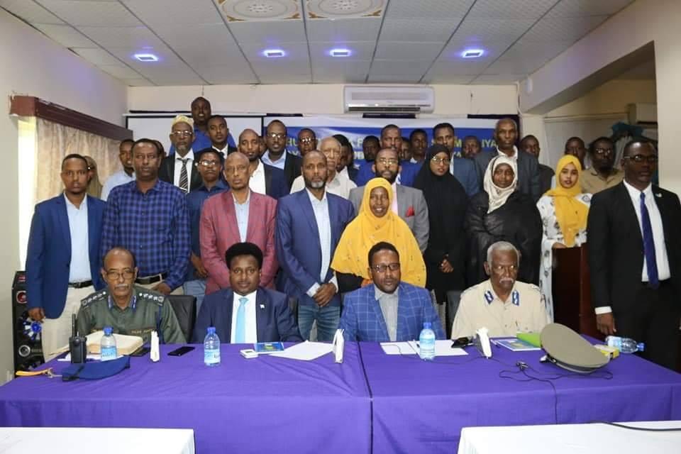 Somalia Passport Bill Review Meeting