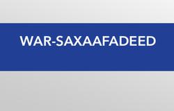 War-saxaafadeed Shirka Wadatashiga Bulshada Rayidka